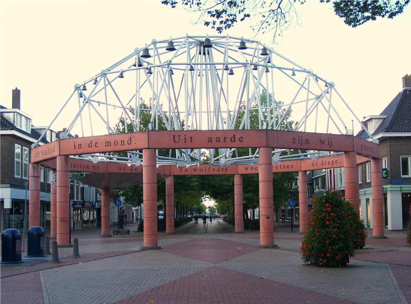 http://commons.wikimedia.org/wiki/File:Drachten_-_Carillon.png