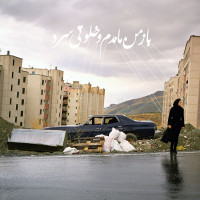 20 Newsha Tavakolian, Listen (Imaginary CD Covers), 2011